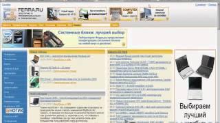 Александр Боровой - Создание сайтов на Joomla